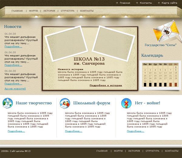 Программировании сайты верстка дизайн